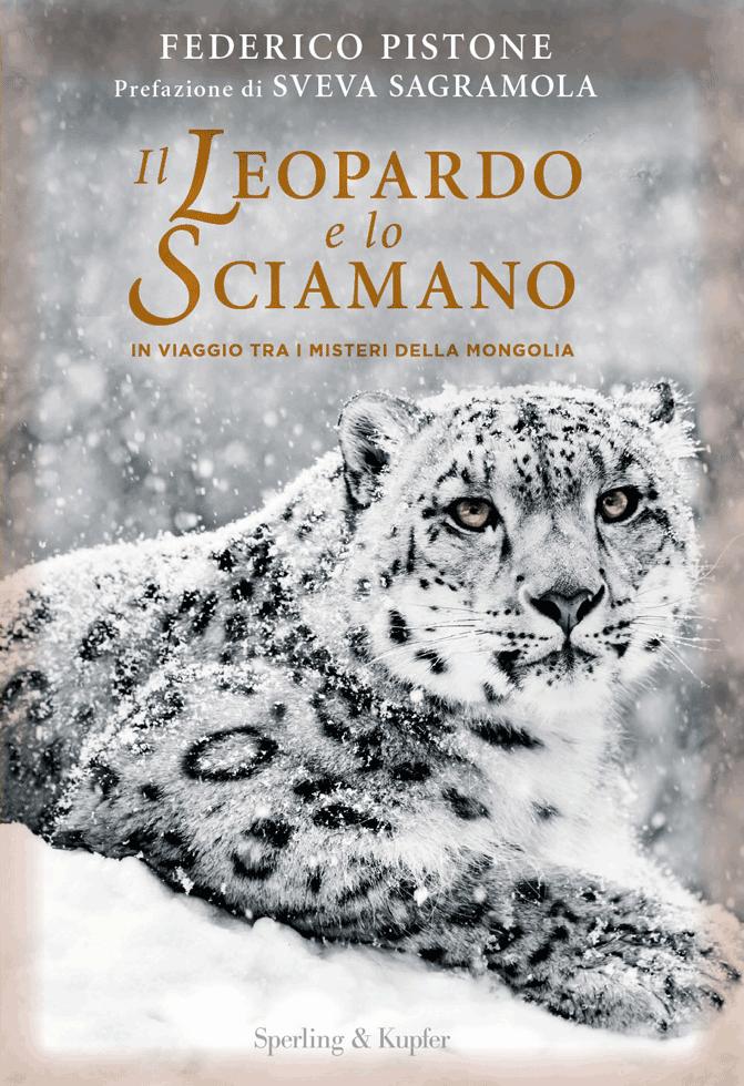 Il leopardo e lo sciamano
